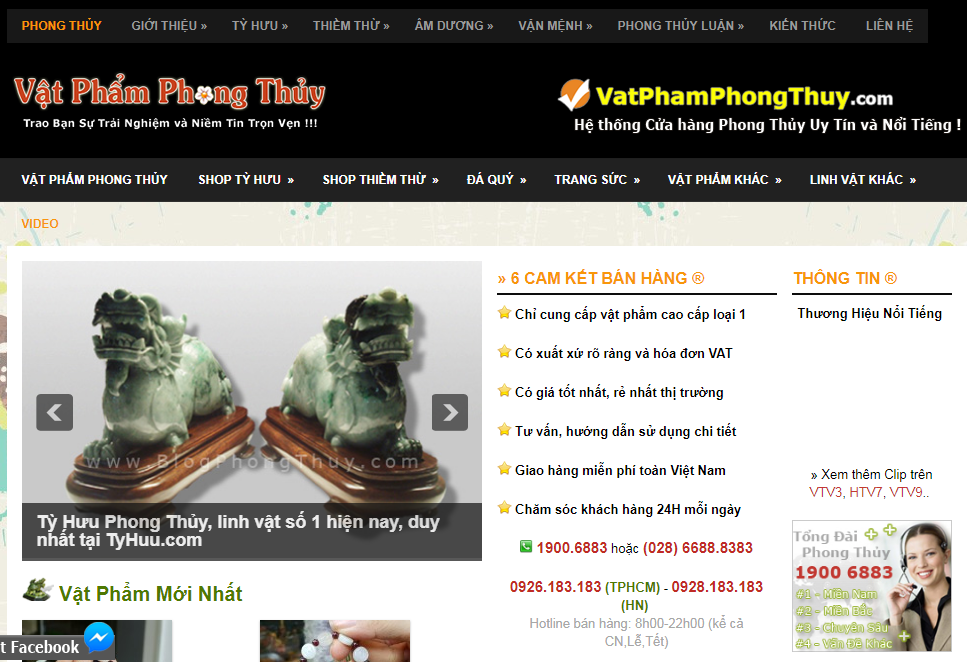 website phong thủy - Kinh doanh lĩnh vực đồ phong thủy và những bài học kinh nghiệm